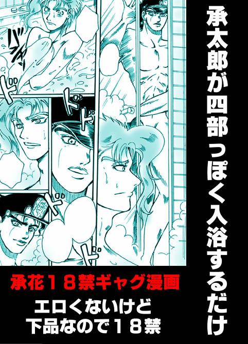 15-01ohuro.jpg