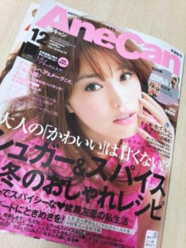 コピー ~ DSC_0066