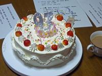 Yさんのケーキ