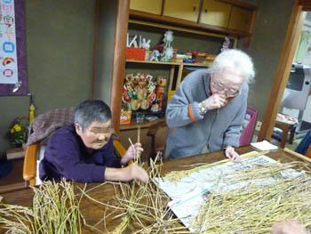 亀飾り作り1