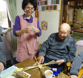 Sさん亀作り