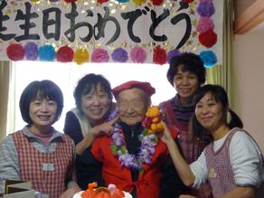 Sさん誕生日