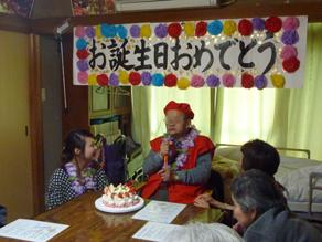 Kさん誕生日4