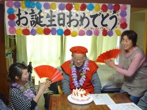 Kさん誕生日1