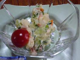 サラダ作り3