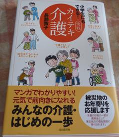 レミさんの本