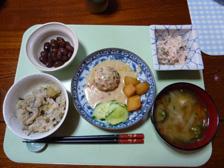 9月28日昼食