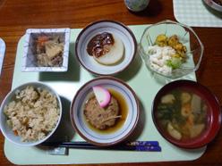 11月23日昼食