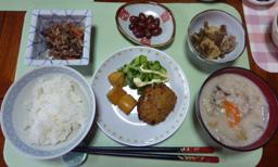 11月30日昼食
