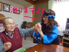 おみくじ姫5