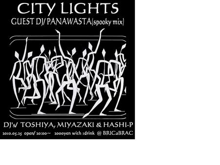 CITY LIGHTS 4 HEARTLAND_R