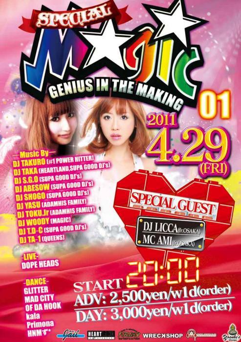 MAGIC SP 01