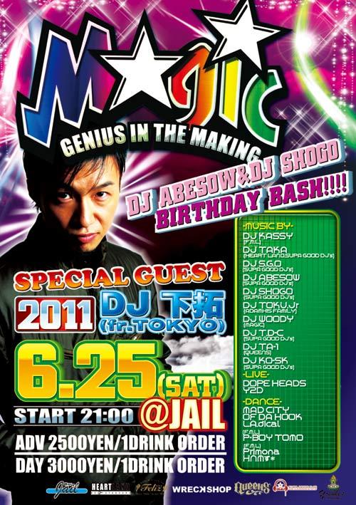 MAGIC 011