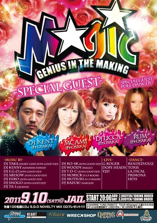 MAGIC 09.10