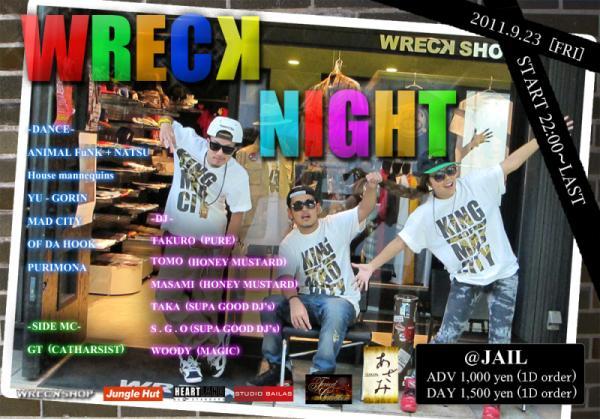 WRECK NIGHT 09.23