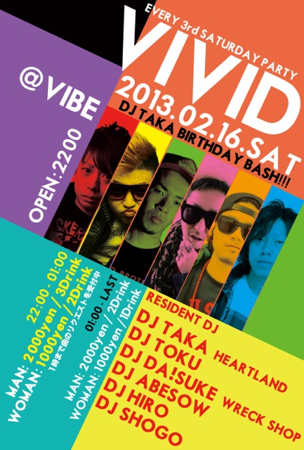 VIVID 08