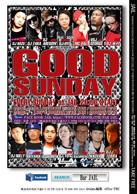 GOODSUNDAY2013NEW_R.jpg