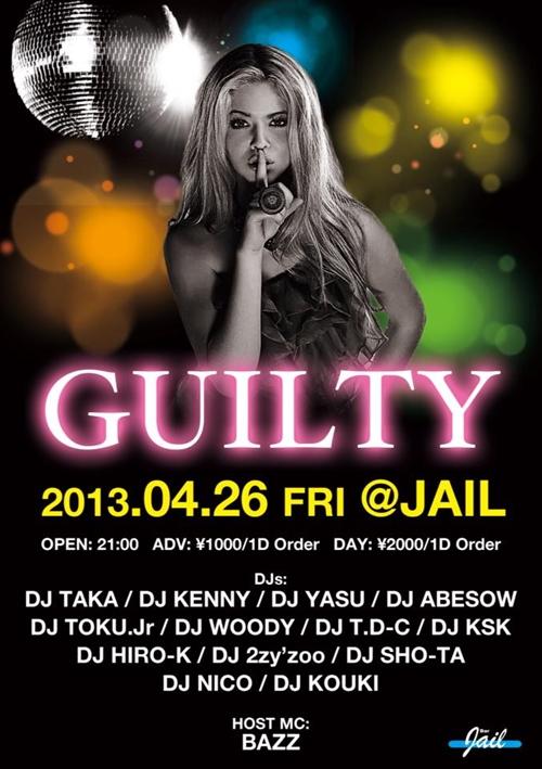 Guilty_R.jpg