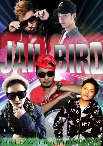 JAIL-BIRD.jpg
