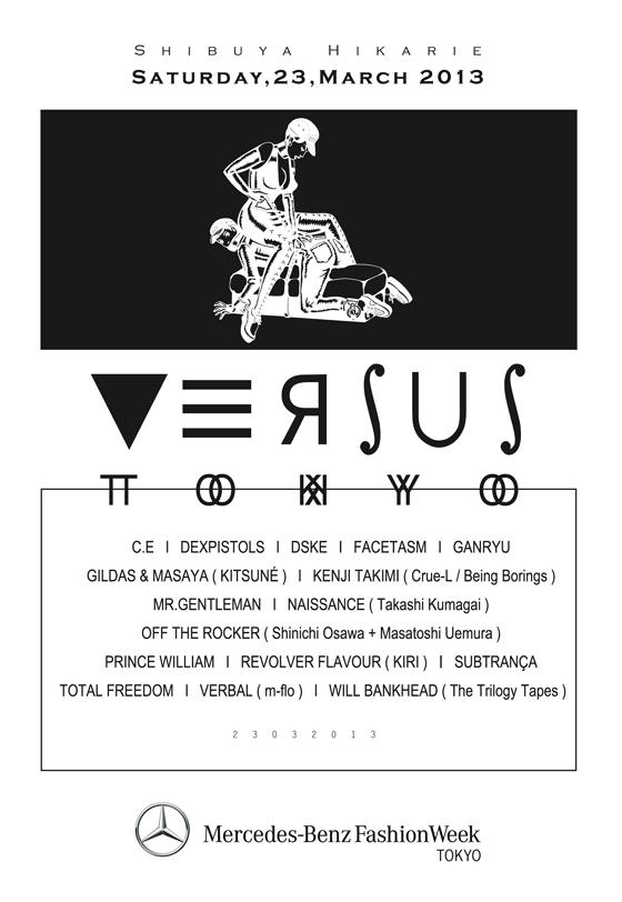 VERSUS-thumb-487x701.png