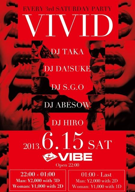 VIVID201306_R.jpg