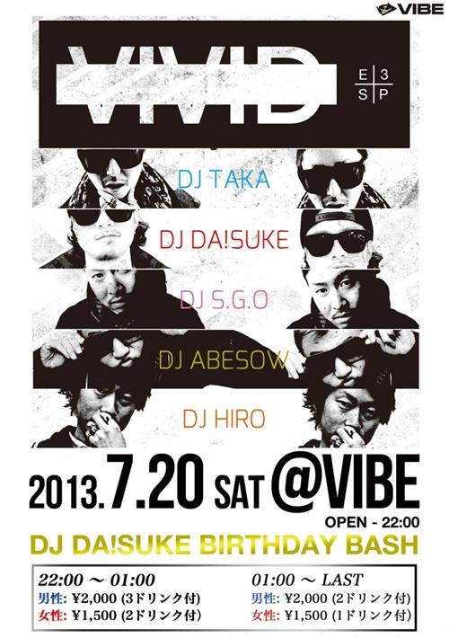 VIVID201307_R.jpg