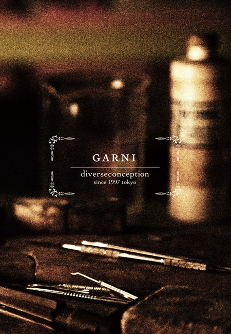 garni_13summer_img_R.jpg