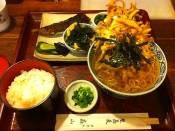 moriyamasoba_R.jpg