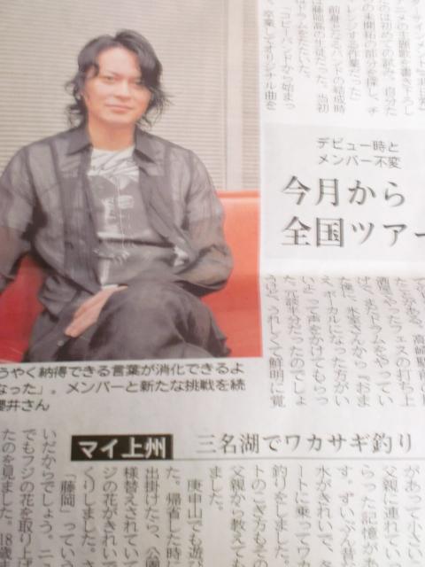 群馬出身の偉大なロックバンドBUCK-TICK(バクチク)のヴォーカリストの櫻井敦司さんが