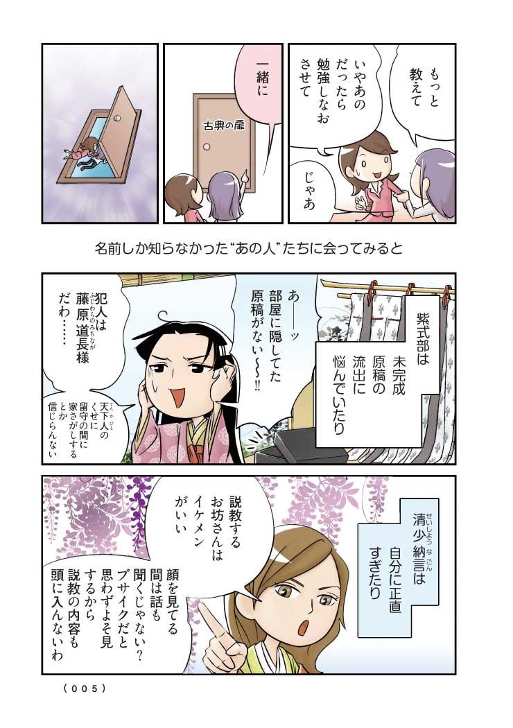 maegaki2.jpg