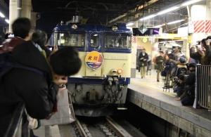 Hokuriku_ueno.jpg