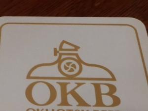 OKB48.png