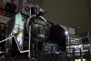 c11_shinbashi.jpg
