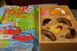 kanimesi_toya.jpg