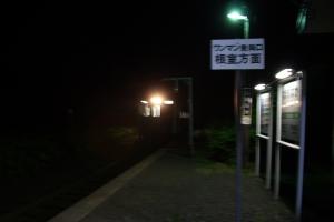 kiha54_to_kusiro.jpg
