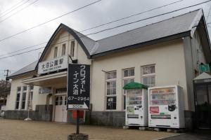 ohnumakoen_station.jpg