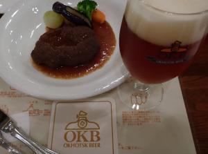 okhotskbeer2013.png
