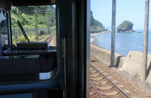 rapid_train.jpg
