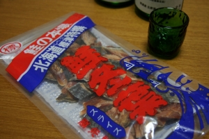 saketoba_shibetu.jpg