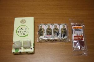 sendaimiyage_2.jpg