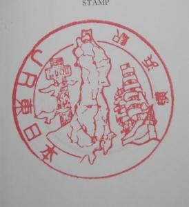 stamp_yokohama.jpg