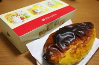 sweet_poteto.jpg