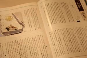 the_jr_hokkaido.jpg