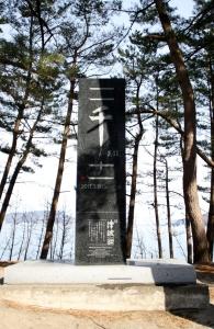 tsunami_monument.jpg