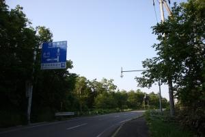 turn_599.jpg
