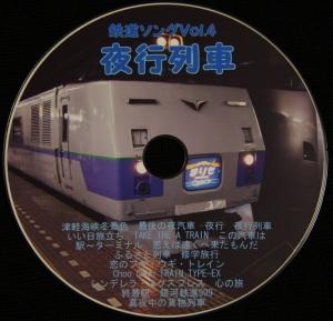 vol4yako.jpg