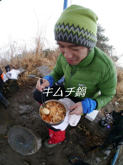 笠形山 (21)