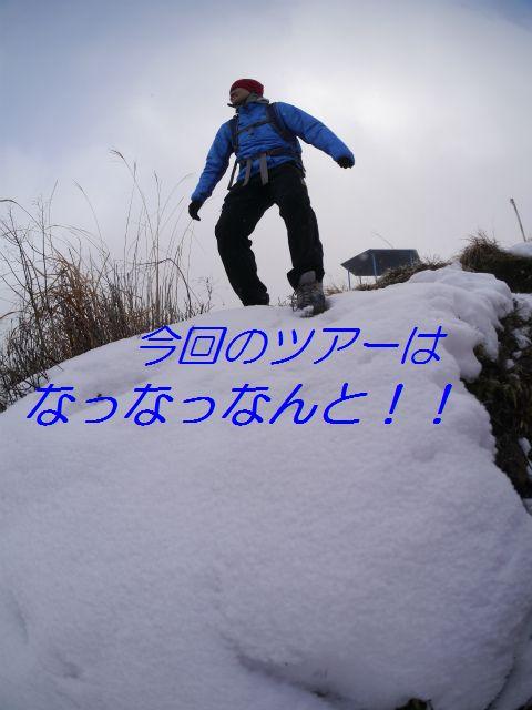 笠形山 (24)