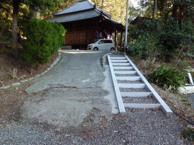 7平澤寺動物霊園