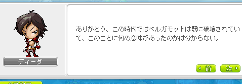 めしあ-2-2